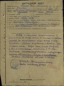 other-soldiers-files/orden_otchestvennoy_voynyiistepeni3.jpg