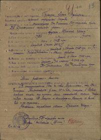 other-soldiers-files/orden_krasnoy_zvezdy2.jpg