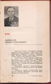 other-soldiers-files/01_005.jpg