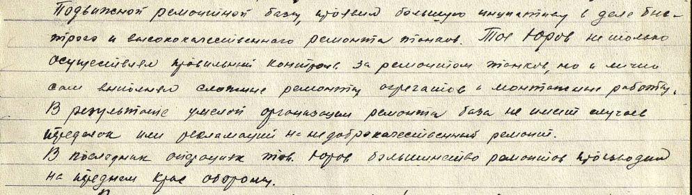 other-soldiers-files/orden_krasnoy_zvezdy_1_0.jpg
