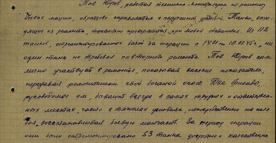 other-soldiers-files/orden_krasnoy_zvezdy_2_2.jpg