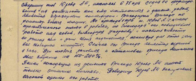 other-soldiers-files/za_boevye_zaslugi_20.jpg
