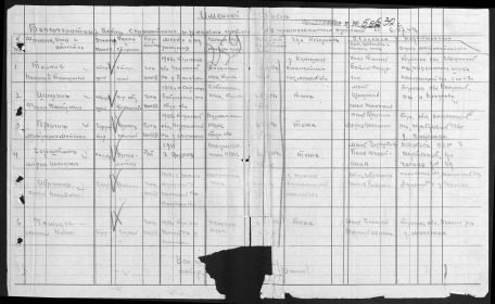 other-soldiers-files/donesenie_o_bezvozvratnyh_poteryah_9.jpg