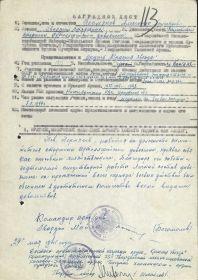 other-soldiers-files/permyakov.jpg