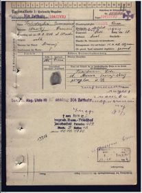 other-soldiers-files/01_169.jpg