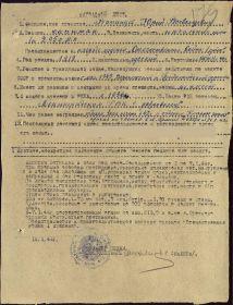 other-soldiers-files/nagradnoy_list_ordenom_krasnogo_znameni.jpg