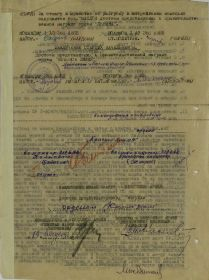 other-soldiers-files/nagradnoy_list_orden-2.jpg