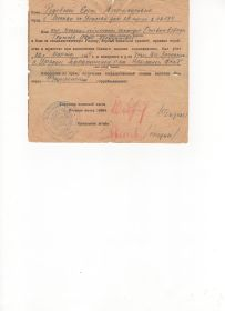 other-soldiers-files/img085_9.jpg