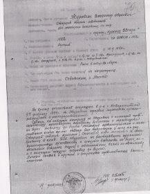 other-soldiers-files/zhuravel_vi_-predstavlenie_k_ordenu_krz-1943g.jpg