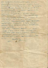 other-soldiers-files/atobiografiya_2_3.jpg