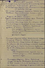 other-soldiers-files/mit_prikaz_mbz.jpg