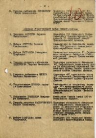 other-soldiers-files/4_629.jpg