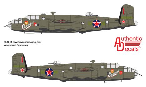 other-soldiers-files/b25.jpg