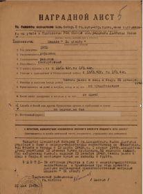 other-soldiers-files/skrinshot_08.05.2014_17-16-59.jpg