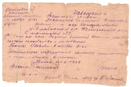 other-soldiers-files/kopiya_izobrazhenie_008.jpg