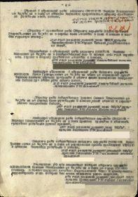 other-soldiers-files/prikaz_shchekotov_ob_medali_za_boevye_zaslugi.jpg