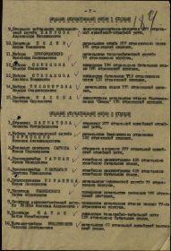 other-soldiers-files/may_45_otechestvennaya_voyna_1_st.1.jpg