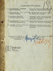 other-soldiers-files/otechestvennaya_voyna_1_st._3.jpg