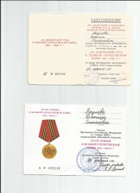 other-soldiers-files/004_217.jpg