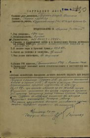 other-soldiers-files/filterimage1_129.jpg
