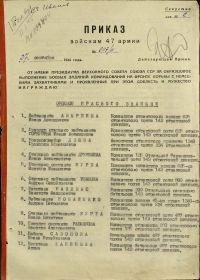other-soldiers-files/27.9.44_krasnaya_zvezda.jpg