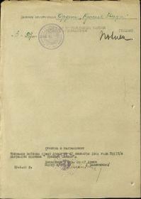 other-soldiers-files/sentyabr_44_krasnaya_zvezda.1.jpg