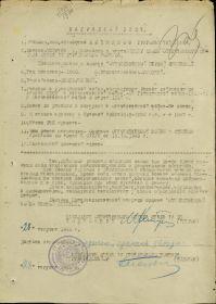 other-soldiers-files/sentyabr_44_krasnaya_zvezda.jpg