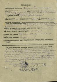 other-soldiers-files/smirnov_p.a._nagradnoy_list_0.jpg
