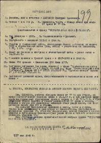 other-soldiers-files/28.05.45_otechestvennaya_voyna_1_st.jpg
