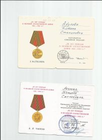 other-soldiers-files/003_298.jpg