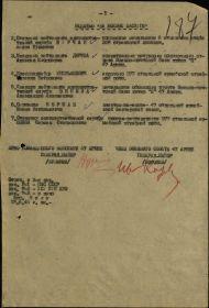 other-soldiers-files/may_45_otechestvennaya_voyna_1_st.3.jpg