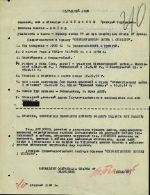 other-soldiers-files/10.02.45_otechestvennaya_voyna_1_st.jpg