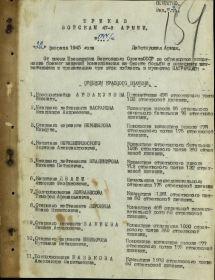 other-soldiers-files/otechestvennaya_voyna_1_st.jpg