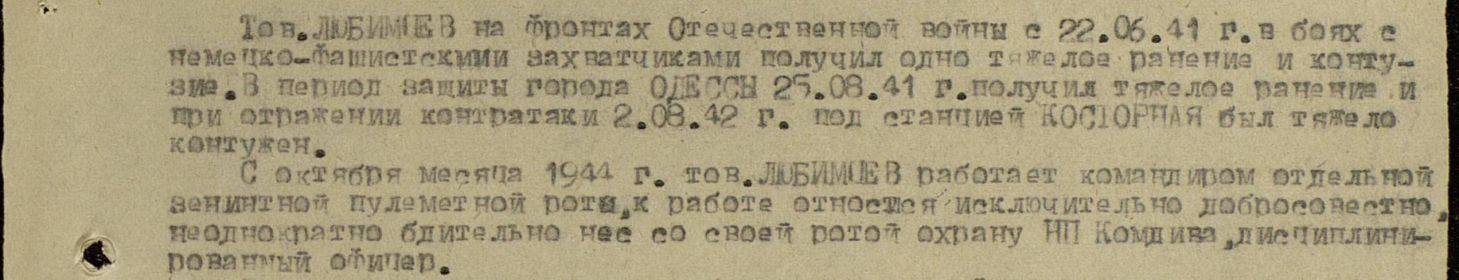 other-soldiers-files/podvig_122.jpg