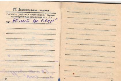other-soldiers-files/izobrazhenie0017_1.jpg