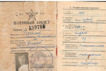 other-soldiers-files/izobrazhenie0012_5.jpg