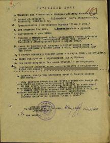 other-soldiers-files/vasilev_9.jpg