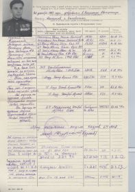 other-soldiers-files/solohin-upkob.jpg