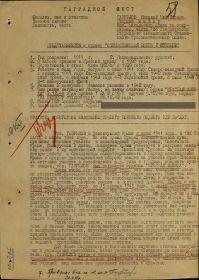 other-soldiers-files/zagruzheno_14.jpg