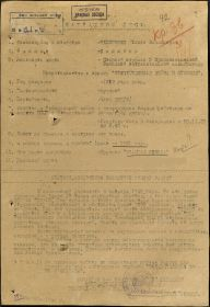 other-soldiers-files/filterimage_1768.jpg