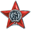 other-soldiers-files/orden_krasnoy_zvezdy_16.png