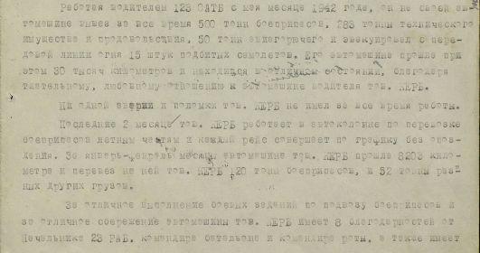 other-soldiers-files/dedushka_kerb_ego_bevoy_put.jpg