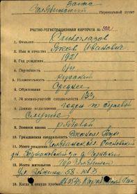 other-soldiers-files/zagruzhennoe_20.jpg