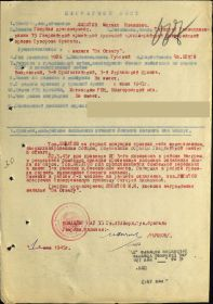 other-soldiers-files/lipatov2.jpg