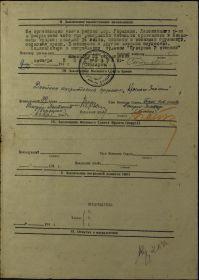 other-soldiers-files/zaklyuchenie_vyshestoyashchih_nachalnikov.jpg
