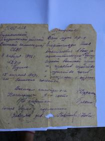 other-soldiers-files/pohoronka_na_dedushku_1.jpg