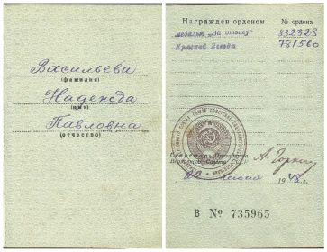 other-soldiers-files/krasnaya_zvezda_38.jpg