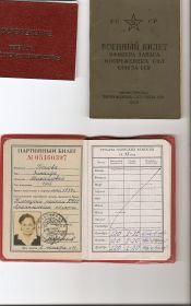 other-soldiers-files/skanirovanie0002_221.jpg