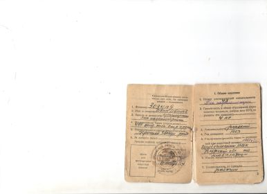 other-soldiers-files/2_1924.jpg