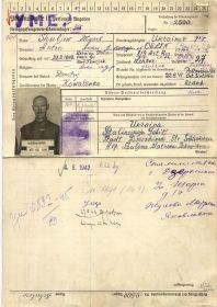 other-soldiers-files/getimage_156.jpg